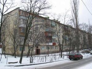 Квартира Космічна, 12, Київ, F-40029 - Фото