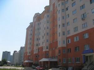 Квартира Грушевского, 17/1, Бровары, Z-107851 - Фото1
