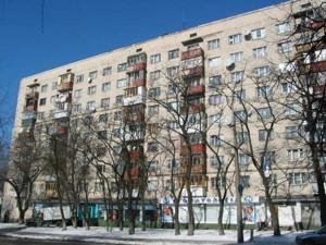 Квартира Антонова Авіаконструктора, 2/32 корпус 4а, Київ, A-107578 - Фото