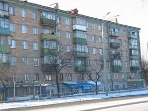 Квартира Чоколовский бул., 27/1, Киев, H-42456 - Фото