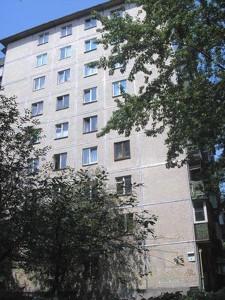 Квартира Комарова Космонавта просп., 24, Киев, Z-699028 - Фото1