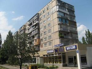 Квартира A-104678, Харківське шосе, 21/3, Київ - Фото 1