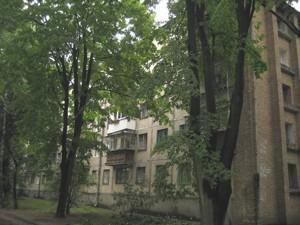 Квартира Гавела Вацлава бульв. (Лепсе Івана), 83б, Київ, R-3042 - Фото