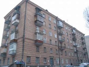 Apartment Hoholivska, 49, Kyiv, Z-688488 - Photo1
