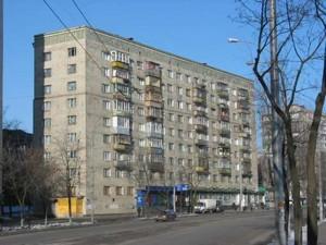 Квартира Соломенская, 14, Киев, Z-286552 - Фото1