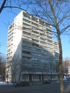 Квартира Соломенская, 8, Киев, H-48801 - Фото1