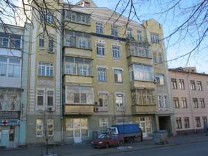 Квартира Жилянская, 41, Киев, Z-348237 - Фото