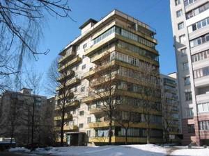 Квартира Братьев Зеровых (Краснопартизанская), 16, Киев, Z-530047 - Фото1