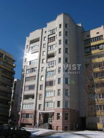 Квартира H-48596, Братів Зерових (Червонопартизанська), 14в, Київ - Фото 1