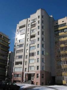 Квартира Братів Зерових (Червонопартизанська), 14в, Київ, Z-597907 - Фото
