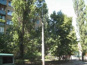 Офис, Богдановская, Киев, F-40303 - Фото