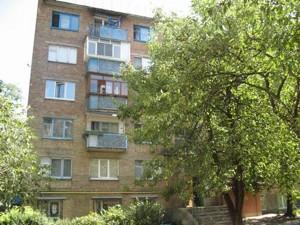 Квартира Богдановская, 2, Киев, R-23597 - Фото3