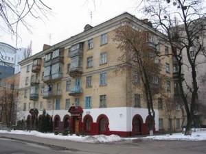 Квартира Коперника, 23, Киев, Z-240591 - Фото
