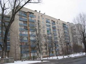 Квартира Коперника, 16, Киев, H-33642 - Фото