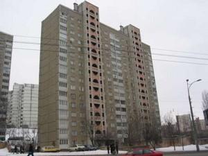 Квартира Гетьмана Вадима (Индустриальная), 44, Киев, F-40606 - Фото