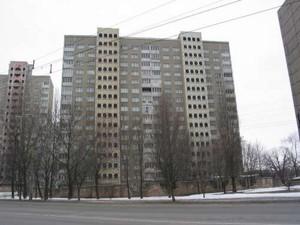 Квартира Гетьмана Вадима (Индустриальная), 42, Киев, M-33829 - Фото