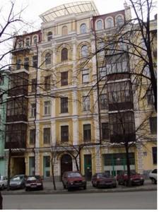 Квартира Шота Руставели, 38, Киев, R-27307 - Фото1