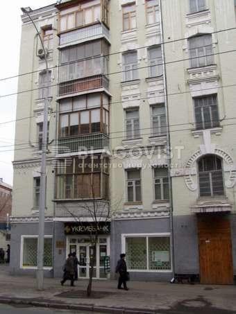 Квартира R-10390, Московская, 15, Киев - Фото 2