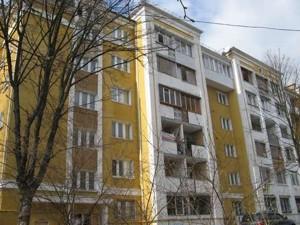 Квартира R-34152, Ломоносова, 34/1а, Киев - Фото 3