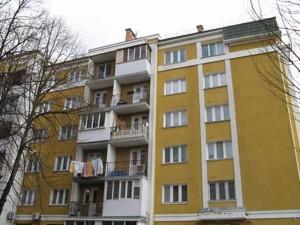 Квартира R-34152, Ломоносова, 34/1а, Киев - Фото 4