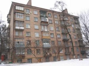 Квартира Гоголівська, 42а, Київ, Z-1298191 - Фото