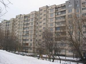 Квартира Демеевская, 55, Киев, Z-667922 - Фото