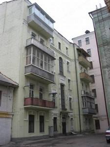 Квартира Саксаганского, 129в, Киев, R-33049 - Фото