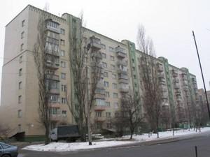 Квартира Сосюры Владимира, 4, Киев, Z-559370 - Фото