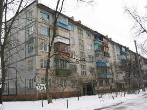 Квартира Перова бульв., 40Б, Киев, C-103940 - Фото
