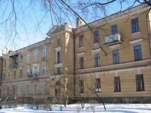 Квартира Антонова Авіаконструктора, 2/32 корпус 4, Київ, H-13874 - Фото