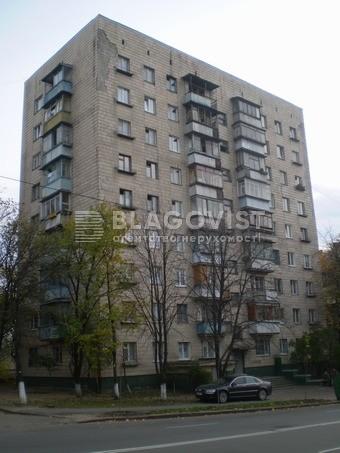 Квартира C-108246, Джона Маккейна (Кудри Ивана), 20а, Киев - Фото 1