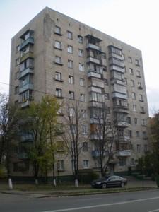 Квартира Кудри Ивана, 20а, Киев, P-24002 - Фото
