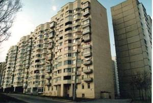 Офис, Галана Ярослава, Киев, Z-68872 - Фото1