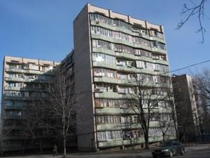Квартира Копилівська, 10а, Київ, P-24171 - Фото1