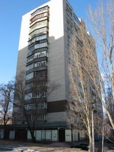 Квартира Фучика Юлиуса, 15, Киев, Z-350746 - Фото