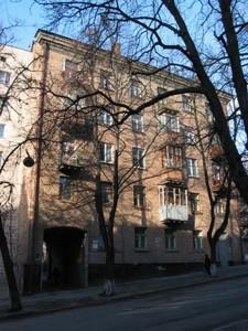 Квартира Гоголевская, 5, Киев, R-27917 - Фото
