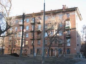 Квартира Винниченка Володимира (Коцюбинського Юрія), 16, Київ, R-16106 - Фото
