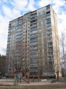 Apartment Gongadze Georgia av. (Radianskoi Ukrainy av.), 11, Kyiv, Z-596732 - Photo