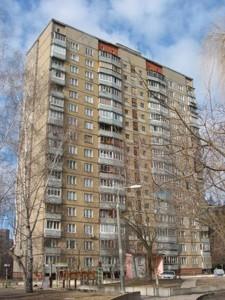 Квартира Гонгадзе Георгія просп. (Радянської України просп.), 11а, Київ, F-39840 - Фото