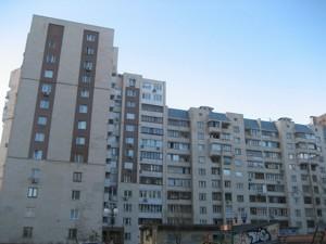 Квартира A-75881, Героев Сталинграда просп., 14, Киев - Фото 2