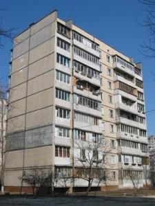 Квартира Z-780141, Оболонский просп., 27, Киев - Фото 1
