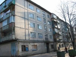 Квартира Z-530113, Юры Гната, 5, Киев - Фото 1