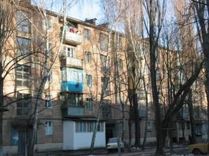 Квартира Юры Гната, 7в, Киев, Z-965630 - Фото1
