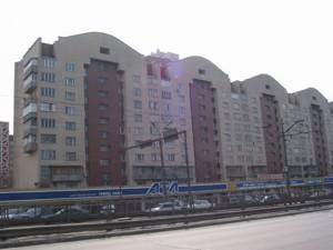 Квартира Борщагівська, 173/187, Київ, A-109255 - Фото