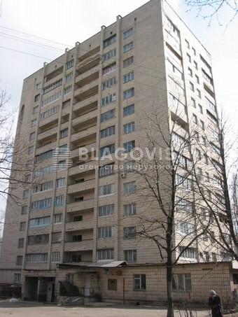 Квартира A-108959, Борщаговская, 210, Киев - Фото 1