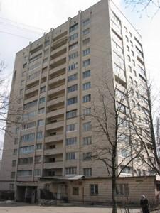 Нежилое помещение, Борщаговская, Киев, E-38469 - Фото1
