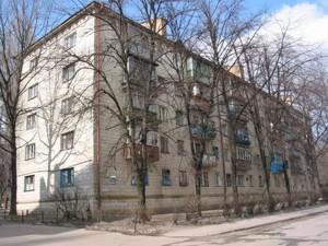 Квартира Западная, 14, Киев, E-36395 - Фото