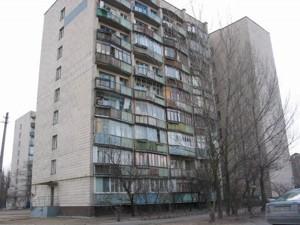 Квартира Запорожца Петра, 9б, Киев, H-43195 - Фото