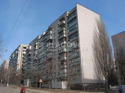 Квартира Z-793539, Гонгадзе (Машиностроительная), 14, Киев - Фото 1