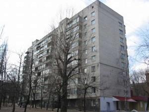 Квартира Гонгадзе (Машиностроительная), 27, Киев, X-9025 - Фото
